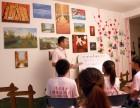 浪漫满屋手绘墙培训 墙绘培训 彩绘培训 墙体彩绘培训