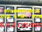 淮安监控安装、LED显示、屏三辊道闸、门禁考勤