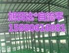 漳州自流平地坪漆厂家防静电地板 硅pu球场 防腐耐磨地坪