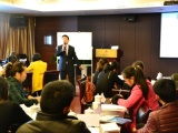 重庆心理学培训欢迎咨询