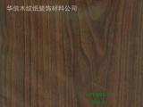 698-1胡桃木木纹纸 石纹纸 立体强化纸 宝丽纸 PU纸 家具