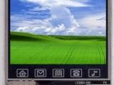 东莞区域有信誉度的液晶显示屏厂家_广东哪里有液晶显示屏厂家
