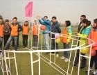 苏州拓展训练多维力 提供户外拓展活动 户外拓展训练