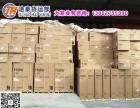 广州增城永和专业仓储配送