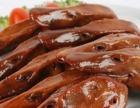 卤菜培训 重庆卤菜系列培训 醉鸭头技术、学费便宜