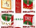 2014年绿柳居春节礼盒