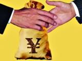 长沙市个人正规利息低的贷款公司在哪里
