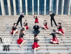 长沙开福区附近比较专业的成人舞蹈教练培训