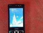 转让诺基亚N958G版