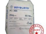 供应PC/ABS 德国拜耳/FR3005 抗紫外线 防火阻燃 塑