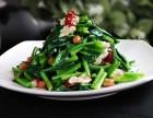 北京家庭主妇厨艺培训学校 家庭中餐烹饪速成班