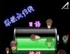 三门峡于洋日教育 日韩语寒假大作战