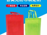 保定购物袋印刷 保定满意的礼品袋印刷 保定帆布袋印刷