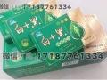 白加黑降糖组合多少钱一盒 怎么购买 多少钱 (图)/新闻曝光
