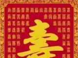 批发供应绒布烫金单色寿字 百寿图中堂画