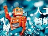 太原人工智能开发培训前景如何