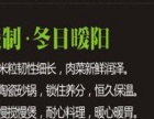 霸王广式煲仔饭加盟 特色小吃 投资金额 1万元以下