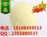 茶皂素 8047-15-2 日化级80%现货供应