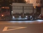 重庆6.8米大货车出租 9.6米 13.5米