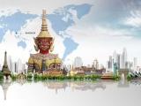 大连长海泰国商务签证