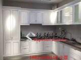 全铝家居铝材 全铝鞋柜 全铝整体厨房橱柜 全铝橱柜家具
