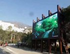 广西聚星南宁强力巨彩LED显示屏材料批发与公司安装