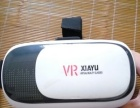 VR360度视频播放器