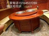 大庆铁锅炖灶台转桌厂家 铁锅炖桌子价格图片 铁锅炖桌子多少钱