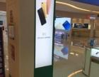 晶通手机专业维修中心