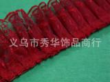 最新产品6cm电绣diy双层褶皱花边,玩具辅料