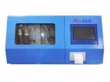 煤中硫含量的测定BYTDL-6000触控智能定硫仪