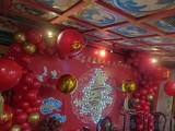 天津寿宴气球装饰