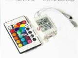 景行SMD3528 5050LED贴片灯带七彩控制器5-100米