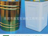 厂家直销 环保芳烃溶剂1000号(三甲苯