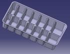 汽配轮船零件设计CATIA三维设计软件培训