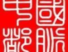 南京专利评估考虑因素