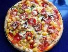 开一家萨莉亚披萨加盟店想要多少钱
