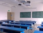 新科日语暑假班 用一个暑假 学一口流利日语