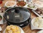 特色小吃 猪肚鸡火锅的制作过程与内容