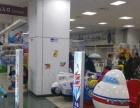 商场直招母婴用品店可做,游泳,鞋帽,培训,玩具