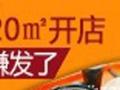 黄焖鸡米饭加盟张一绝品种多