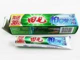合肥地区长期批发田七牙膏一手货源,价格稳定