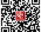 咸丰宅即购外卖平台
