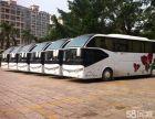 苏州到许昌的客车直达吗?在哪坐(几小时到)价格多少
