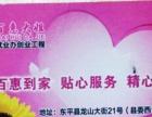 东平百惠大姐专业的月嫂,贴心服务,精心做事