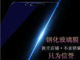 iphone6s钢化膜 苹果6plus手机防爆保护玻璃贴膜 5.