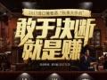 【拉韦】2017年与拉韦一起共赢中国葡萄酒