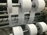 各種厚度各種離型各種顏色的離型紙離型膜
