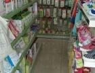 金三角电信局 百货超市 商业街卖场
