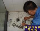 专业高压清洗管道 管道疏通 抽粪 改下水道 打孔